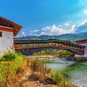 Bazam Bridge Art Print