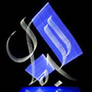 Beauty - Al Jamal In Arabic Art Print