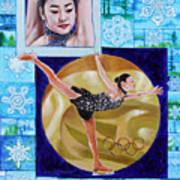 Beauty On Ice - Yu-na Kim Art Print