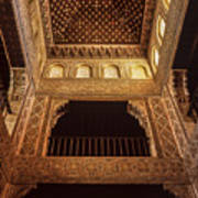 Beds Room The Alhambra Art Print