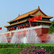Beijing City 30 Art Print