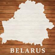 Belarus Rustic Map On Wood Art Print