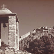Belltower And Fortress Of Palamidi, Nafplio, Greece. Sepia. Art Print