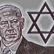 Benjamin Netanyahu With Star Of David Art Print