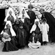 Bethlehem Family In 1900s Art Print