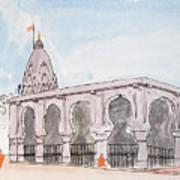 Bhimashankar Jyotirling Art Print