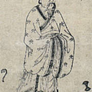 Bian Que, Ancient Chinese Physician Art Print