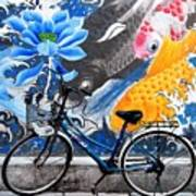 Bicycle Against Mural Art Print
