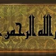 Bismillah-3 Art Print