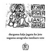 Black And White Hanuman Chalisa Page 36 Art Print