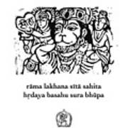 Black And White Hanuman Chalisa Page 58 Art Print