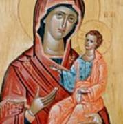 blessed Virgin Mary Art Print by George Siaba