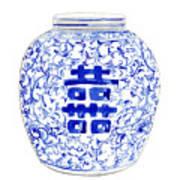 Blue And White Ginger Jar Chinoiserie 8 Art Print