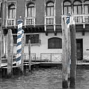 Blue Docks Art Print