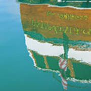 Boat Reflection In Water  Art Print