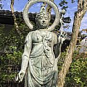 Boddhisattva Buddhist Deity - Kyoto Japan Art Print