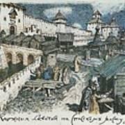 Book Shop On The Bridge Spassky In The Xvii Century 1922 Apollinaris M Vasnetsov Art Print