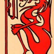 Bookworm 1896 Art Print