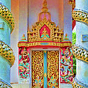 Bophut Temple In Thailand Art Print