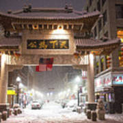 Boston Chinatown Gate During Snowsstorm Skylar Boston Ma Art Print