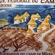 Boukarous Camp Art Print