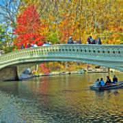 Bow Bridge In Central Park Art Print