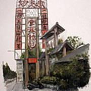 Brewery In Hualien-taiwan Art Print