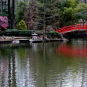 Bridge In Bamboo Garden Art Print