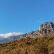 Bright Autumn Panorama Demerji Crimea Peninsula Art Print