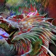 Bronze Dragon Head Art Print
