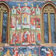 Bucovina Monastery Fresco Art Print