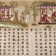 Buddha: Prince Gautama Art Print