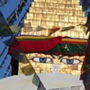 Buddha's  Eyes Art Print