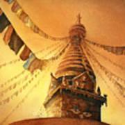 Buddhist Stupa- Nepal Art Print