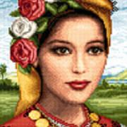 Bulgarian Beauty Art Print