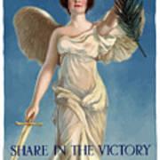Buy War Savings Stamps Art Print