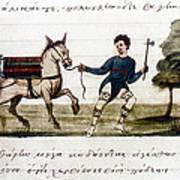 Byzantine Farmer, 15th C Art Print