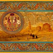 Cairo Then Art Print
