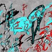 Calligraphy 01 Art Print