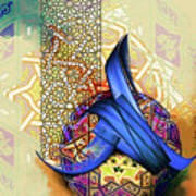 Calligraphy 26 3 Art Print