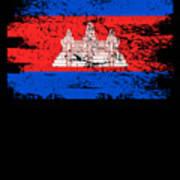 Cambodia Shirt Gift Country Flag Patriotic Travel Asia Light Art Print