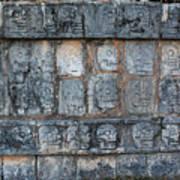 Cancun Mexico - Chichen Itza - Skull Platform Art Print