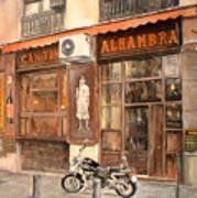 Cantina Alhambra Art Print