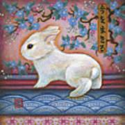 Carpe Diem Rabbit Art Print