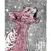 Cat Call Art Print