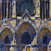 Cathedral 1 Art Print