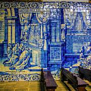 Cathedral Azulejos Art Print