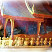 Cave Of The Bat Temple 2 Art Print
