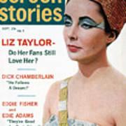 Celebrity Magazine, 1962 Art Print by Granger