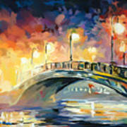 Center Park Bridge Art Print